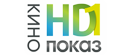 Кинопоказ HD-1