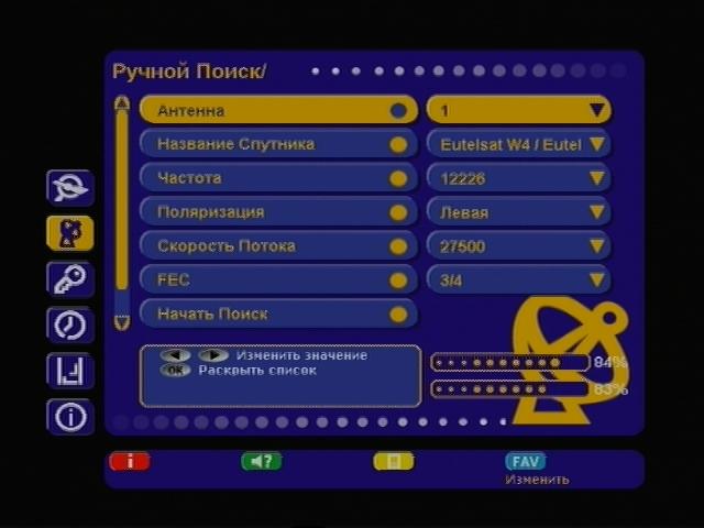 Порно игры в окулус рифт порно сайты для педофилов