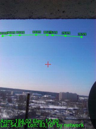 Программы для Поиска Спутников